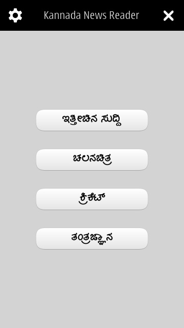 Mobilenaveen apps for symbian click urtaz Choice Image